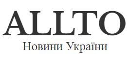 Allto Україна – головні новини
